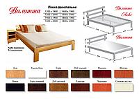 Полуторная деревянная кровать Валотта (бук массив)