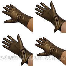 Шкіряні білі рукавички з хутром р. 6.5