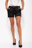 Шорты женские 115R48-50 цвет Черный, фото 1