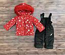 Детский зимний комбинезон Звезда для девочки 1-5 лет, фото 3