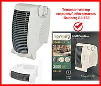 Тепловентилятор Rainberg RB-165 белый 2000W, кварцевый электрический обогреватель для офиса, дуйка