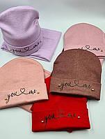 Комплект шапка+хомут дитячий на дівчинку р. ри 50-56 (5кол)