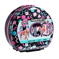 Игровой набор  L.O.L. Surprise! OMG Чемодан для путешествий. Fashion Closet On-The-Co 571315, фото 1