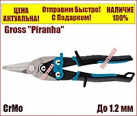 """Ножницы по металлу """"Piranha"""" 250 мм прямой рез сталь CrMo Gross 78325"""