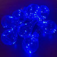 Світлодіодна гірлянда RD 9009 8 ламп Едісона 2,5 метра, 220v Синя