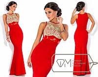 Длинное молодежное платье красное