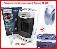 Керамический тепловентилятор Rainberg RB-168 серый 1500W, электрический обогреватель для офиса