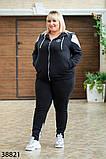 Женский спортивный костюм большого размера  р. 56-58 60-62, фото 4