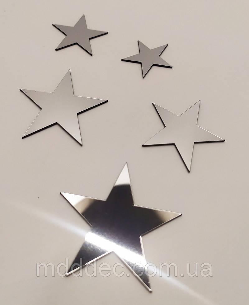 Набор звездочек/сердечек серебро в наборе 5 шт