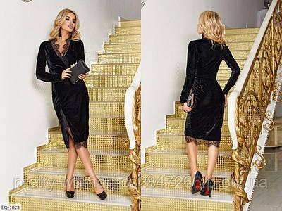 Красиве велюрову сукню колір чорний
