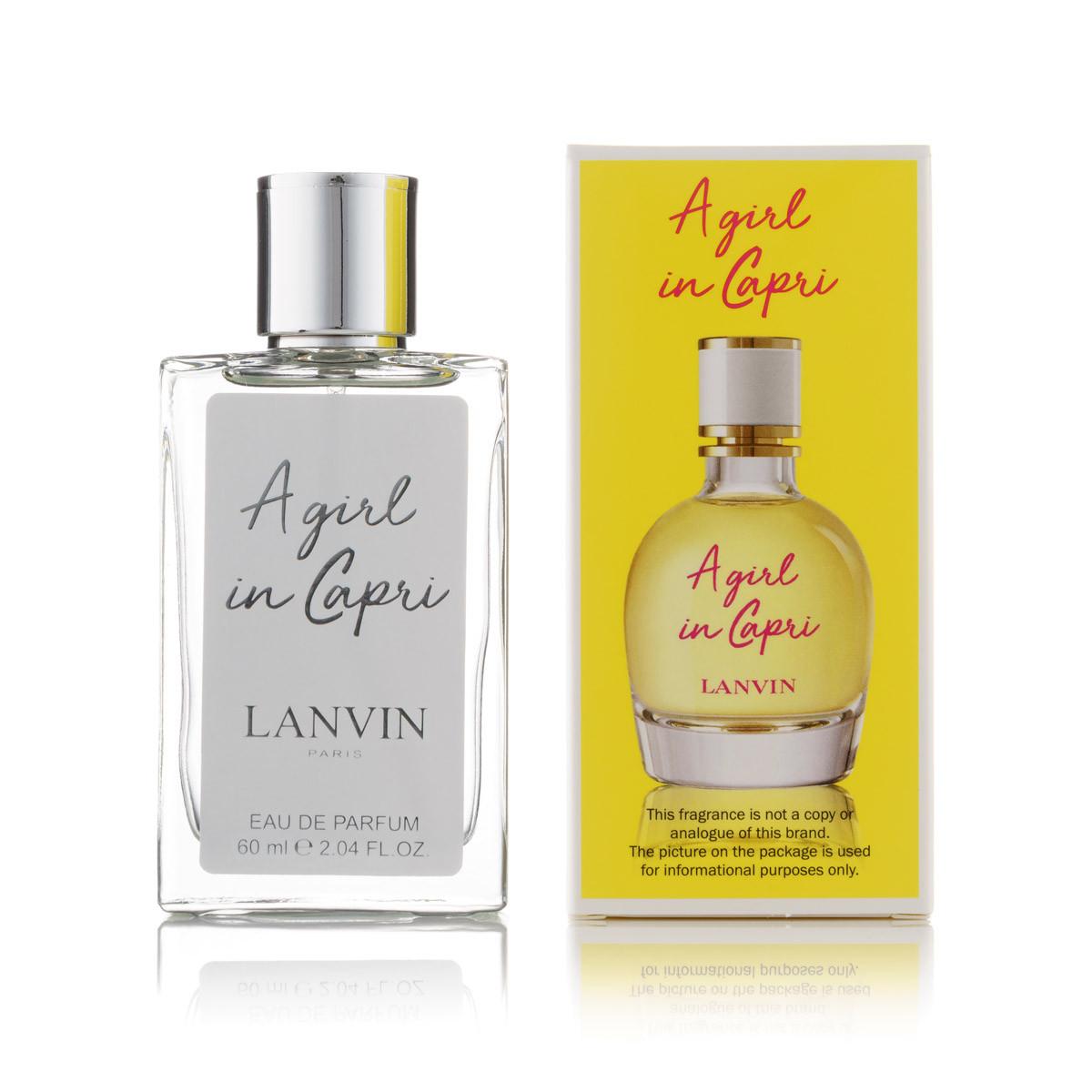Женский мини парфюм Lanvin A Girl in Capri - 60 мл
