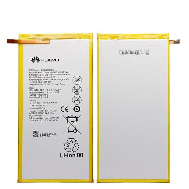Батарея (Аккумулятор) для планшета Huawei MediaPad T1 S8-701u HB3080G1EBW (4800 mAh)