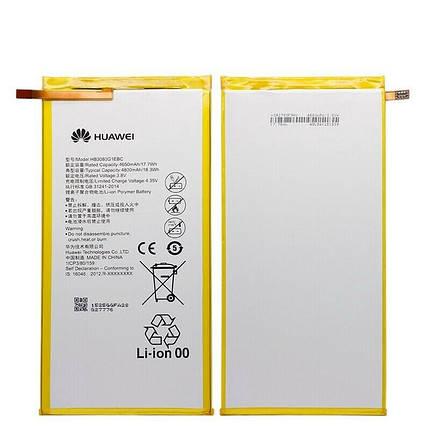 Батарея (Аккумулятор) для планшета Huawei MediaPad T1 S8-701u HB3080G1EBW (4800 mAh), фото 2