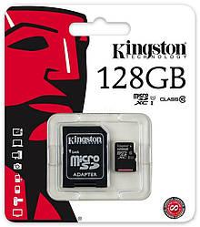 Карта памяти microSDXC 128 Gb class 10 Kingston