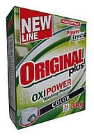 Стиральний порошок для цветных тканей Original oxi power 3кг