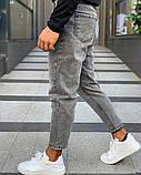 Стильные мужские  джинсы МОМ, фото 2