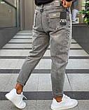 Стильные мужские  джинсы МОМ, фото 3