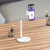 Держатель для телефона HOCO Soaring metal desktop stand PH28, белый