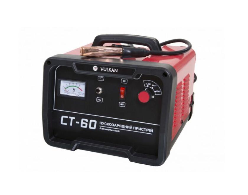 Пуск-зарядное устройство Vulkan CT60, 450 Ah