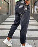 Стильные мужские  джинсы МОМ, фото 4