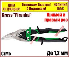 """Ножницы по металлу """"Piranha"""" 250 мм прямой и правый рез сталь СrMo  Gross 78323"""