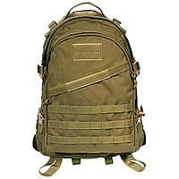 Рюкзак штурмовой тактический на 40 л, рюкзак армейский городской Песочный, рюкзак для путешествий