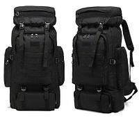 Походной тактический рюкзак на 70л , рюкзак штурмовой тактический черный , рюкзак армейский городской Oxford