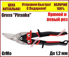 """Ножницы по металлу """"Piranha"""" 250 мм прямой и левый рез сталь СrMo Gross 78321"""