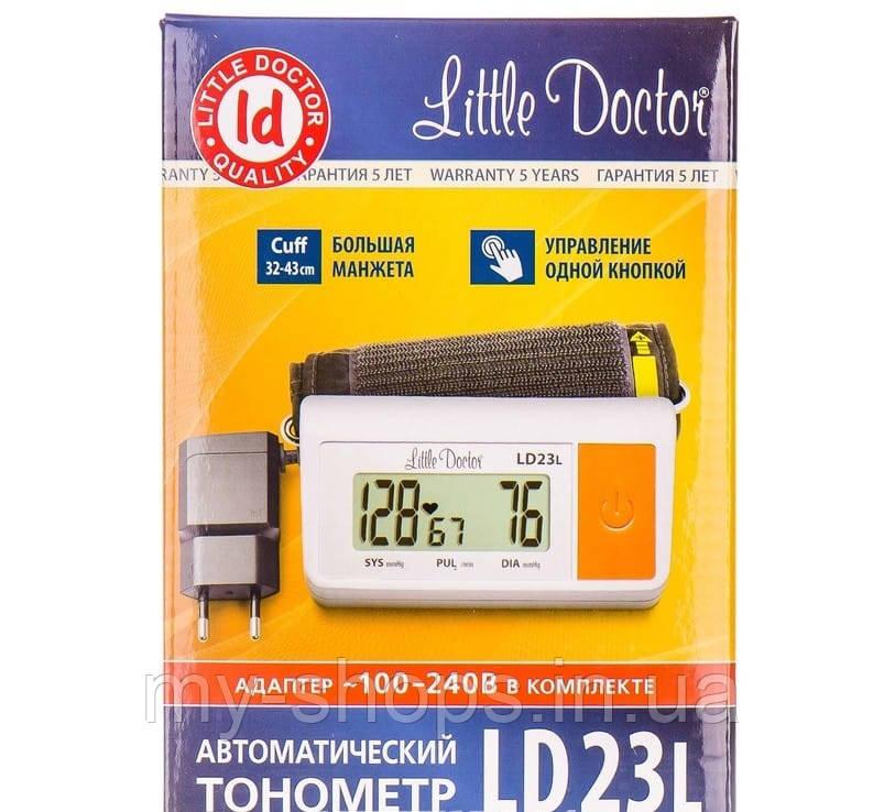 Измеритель (тонометр) артериального давления цифровой LITTLE DOCTOR модель LD-23L автоматический + адаптер