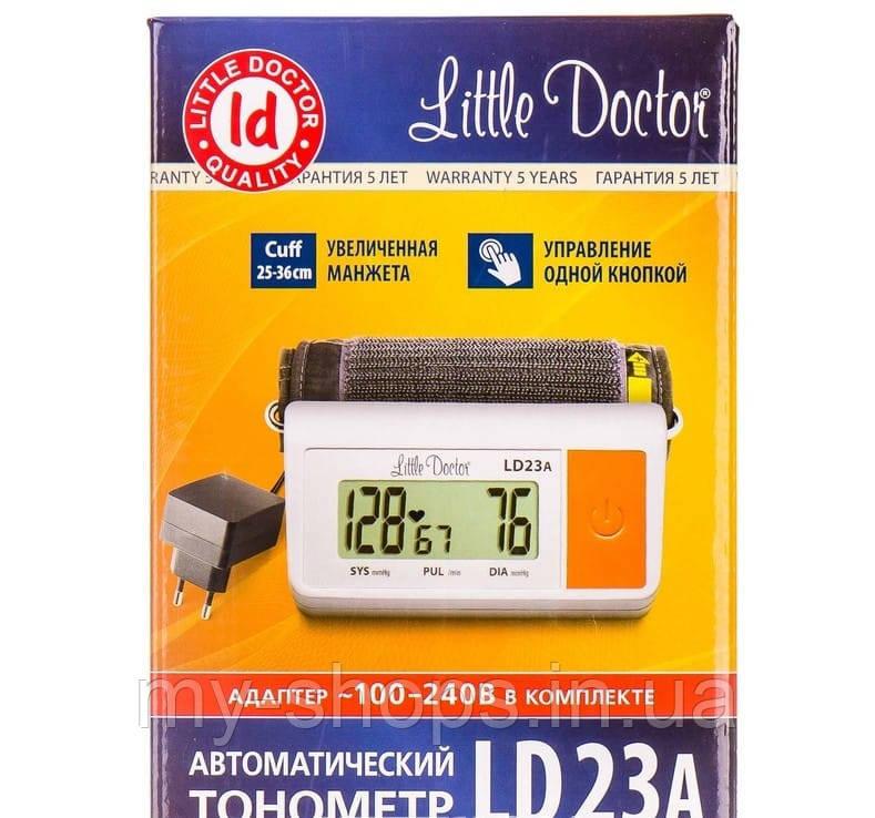 Измеритель (тонометр) артериального давления цифровой LITTLE DOCTOR модель LD-23A автоматический с адаптером