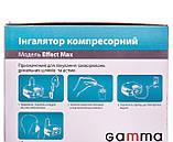 Ингалятор компрессорный Gamma Effect Max, фото 2