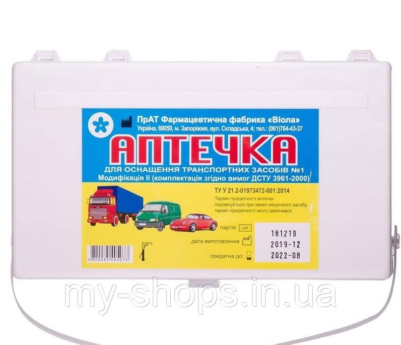 Аптечка для оснащения транспортных средств №1 без БТФ модицикация ІІ