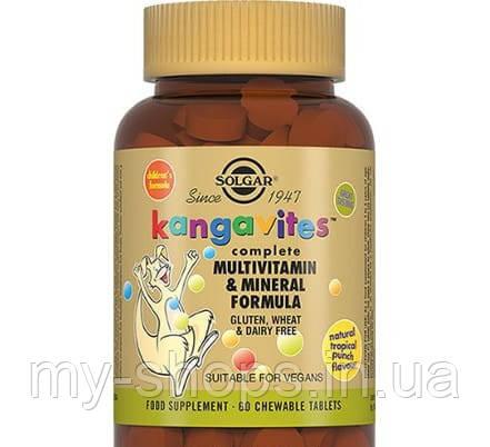 Диетическая добавка Кангавитес с мультивитамитами и минералами со вкусом тропических фруктов. SOLGAR