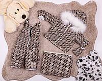 Бежевый зимний комбинезон для девочек от 0 до 2-х лет, фото 1