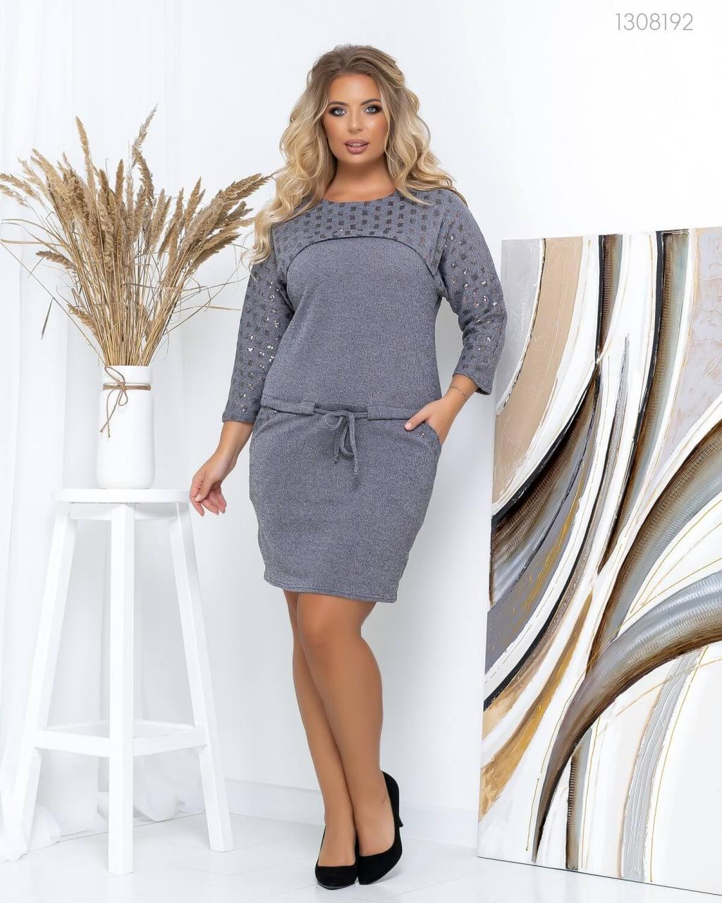 Платье в спортивном стиле Астория  (серый)