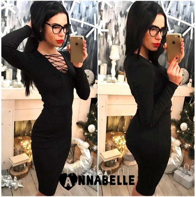 женское платье трикотажное со шнуровкой на груди черное