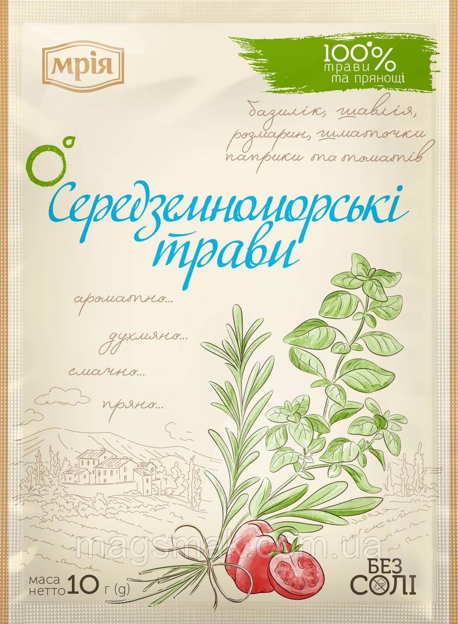 """Приправа """"Середземноморські трави"""", Мрія, 10 м"""
