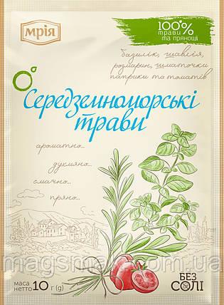 """Приправа """"Середземноморські трави"""", Мрія, 10 м, фото 2"""