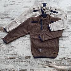 Оптом Стильный Детский Вязанный Джемпер для Мальчиков 1-3 лет Турция