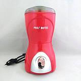 Кофемолка электрическая Promotec PM 593 измельчитель 280Вт, фото 2