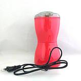 Кофемолка электрическая Promotec PM 593 измельчитель 280Вт, фото 5