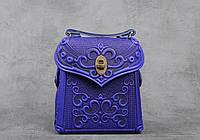 Кожаный ультрамариновый рюкзак ручной работы, сумочка-рюкзак с авторским тиснением, фото 1
