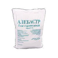 Алебастр Г-5 белый 1 кг