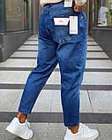 Чоловічі джинси сині мом, фото 2