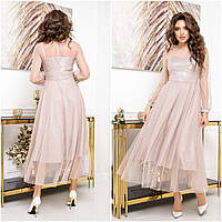 Платье нарядное, фото 1