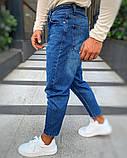 Чоловічі джинси сині мом, фото 3