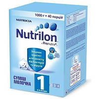 Суміш молочна Nutrilon 1 (з 0 до 6 місяців), 1000 г
