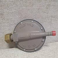 Редуктор газовый для газовых бытовых баллонов РДСГ 1-1.2 Беларусь
