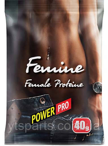 ПРОБНИК Femine Power Pro (40 гр.)