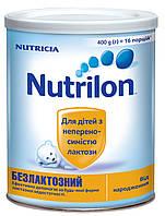 Суміш молочна Nutrilon Безлактозний з 0 місяців, 400 г